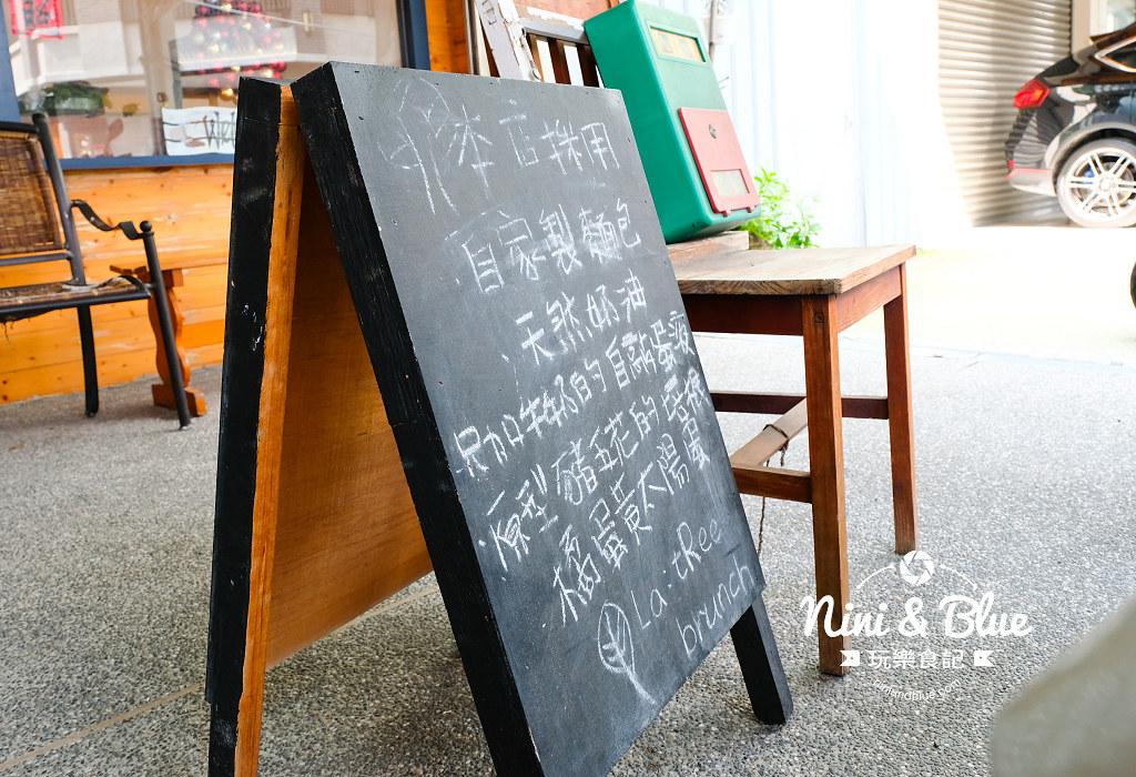 樹兒早午餐 台中科博館 早午餐05