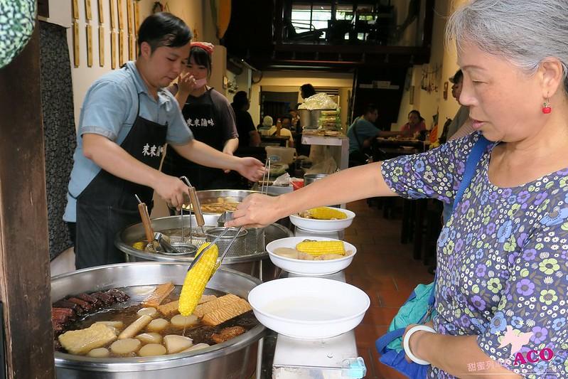 三峽老街美食 來來滷味IMG_0662.JPG