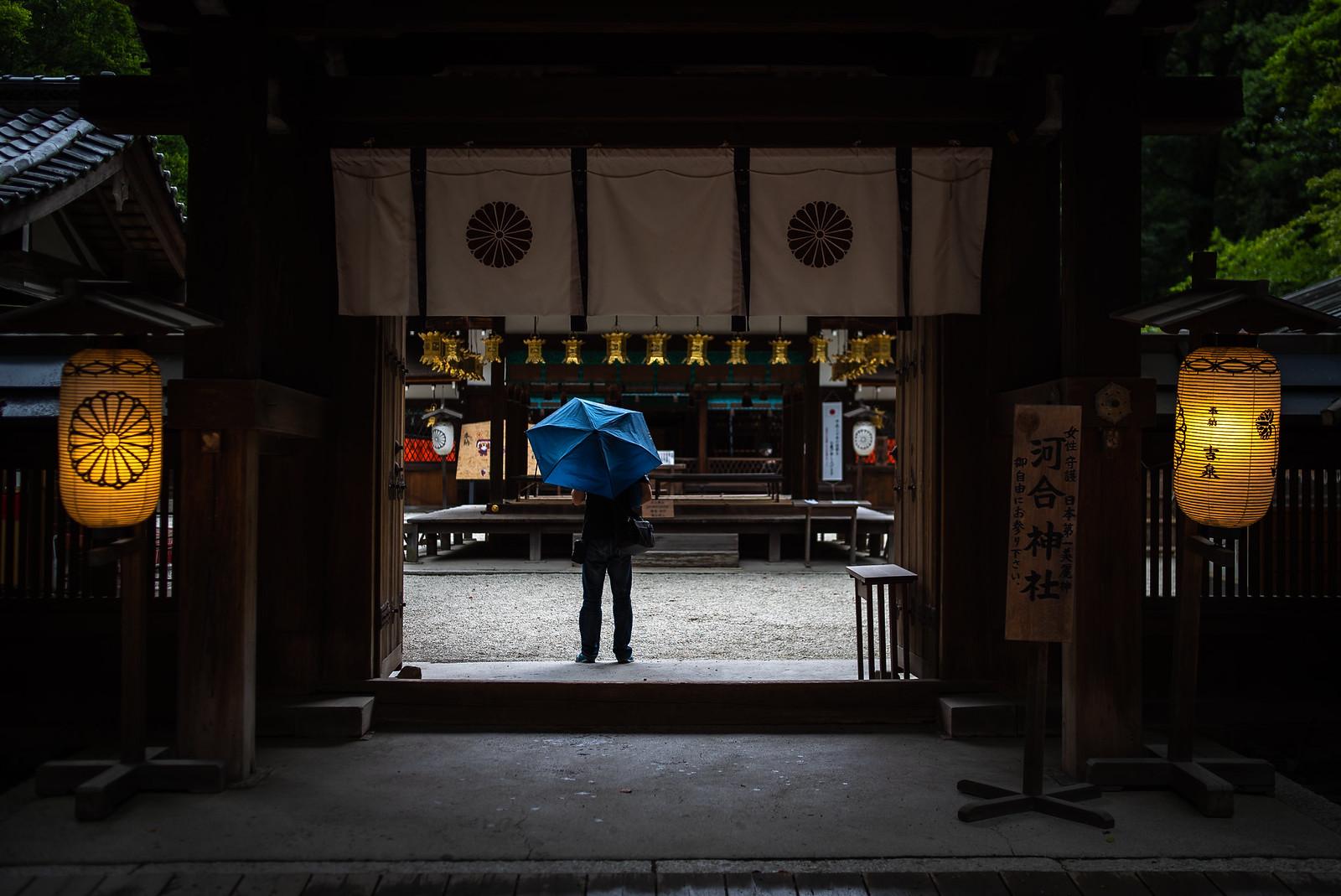 Kyoto_additional_11
