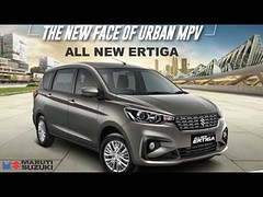 UNVEILED | 2018 Maruti Suzuki Ertiga Leaked Ahead Of Unveil | Looks Awesome