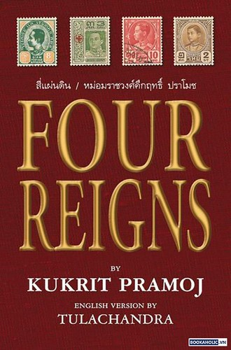 Four_Reigns