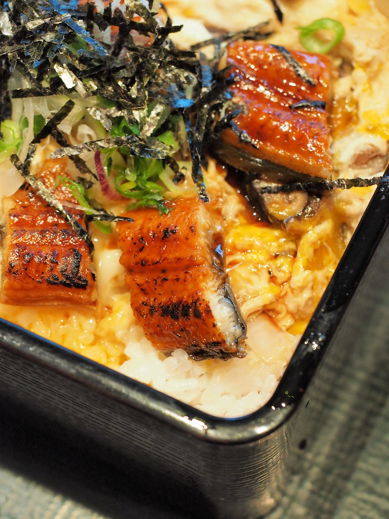 Rakuzen Japanese Restaurant's Roasted Eel from the Unatama Jyu Zen (Roasted Eel & Omelette on Rice Set)