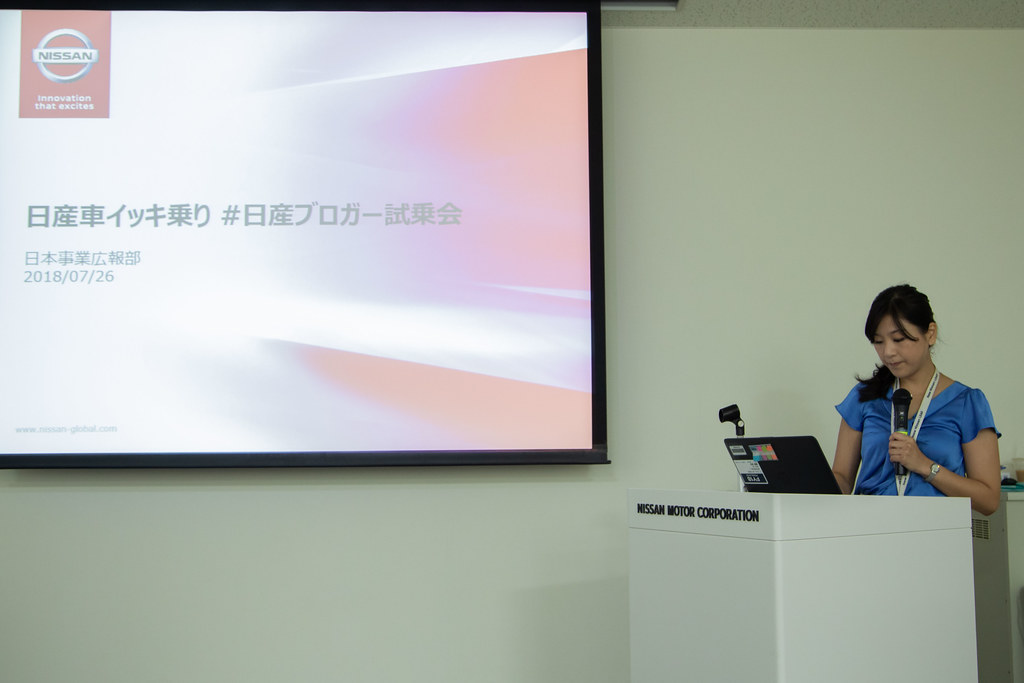 Nissan_Blogger-3