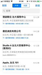 Apple 支援 app