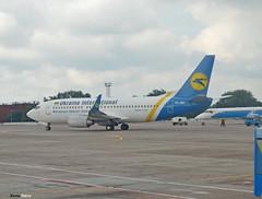 UIA Міжнародні авіалінії України