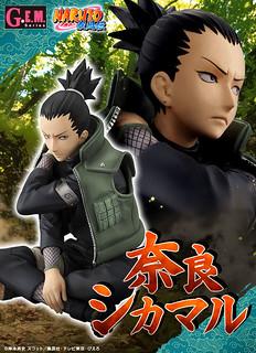 G.E.M Series Naruto Shippūden Shikamaru Nara