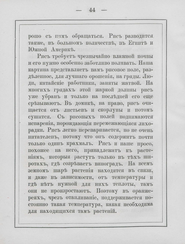 pdf (52)