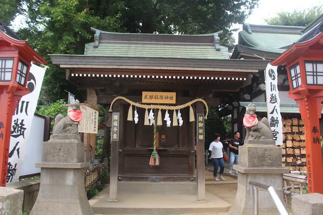 kawagoehachiman-gosyuin016