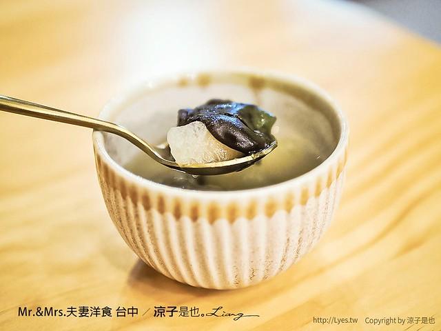 Mr.&Mrs.夫妻洋食 台中 9