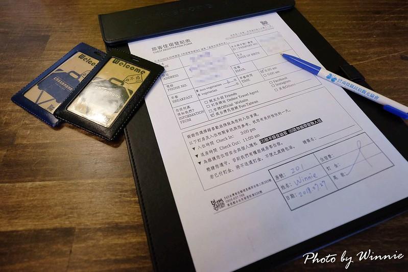DSCF4352_副本