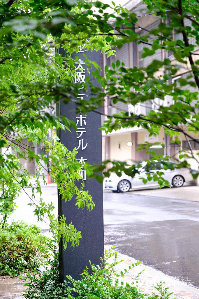 本町大阪景观饭店 Osaka View Hotel Honmachi (3)