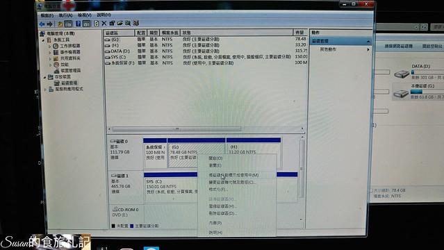 P_20180720_194821_vHDR_Auto