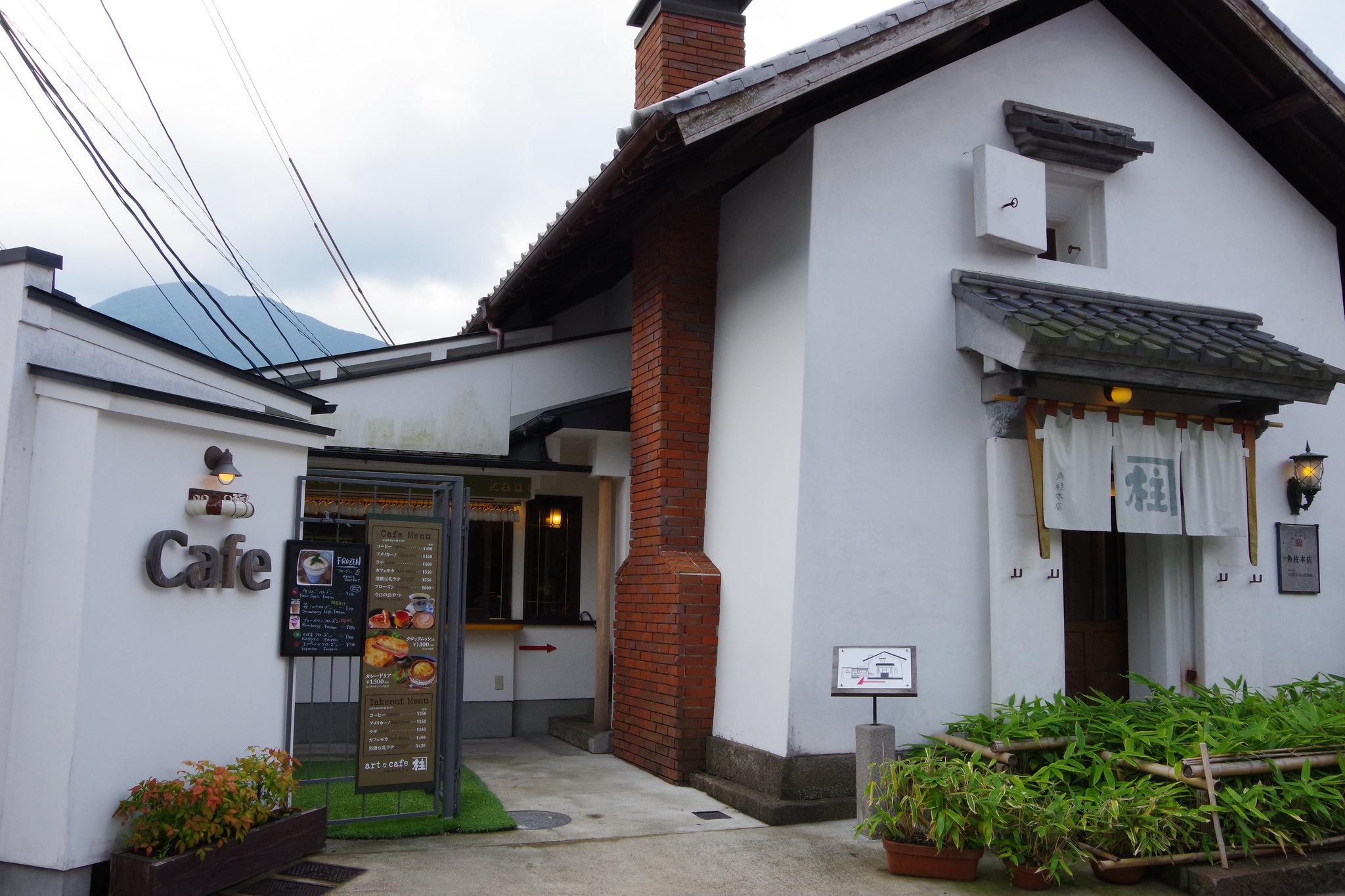 Kadochu Honten