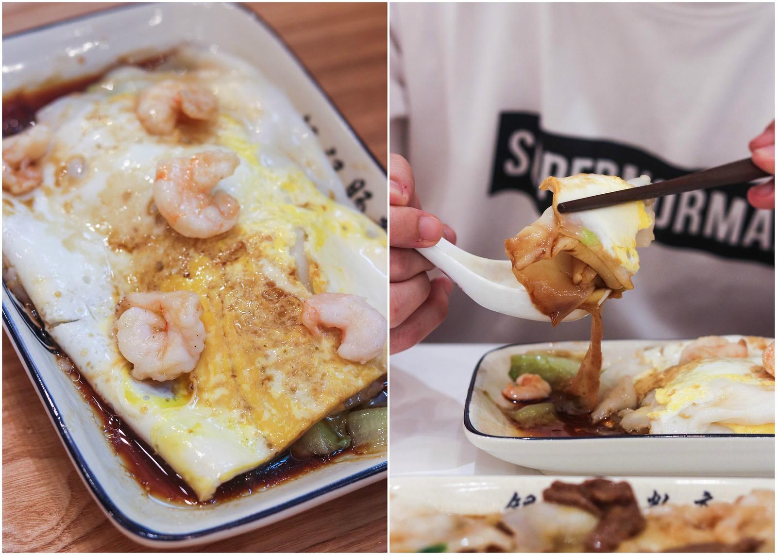 egg prawn CCF-collage