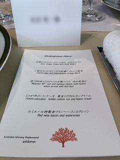 2018/4/28-29, 四季島ツアー-335