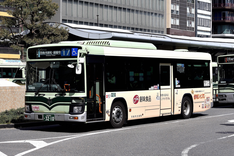 Kyotoshi_3210