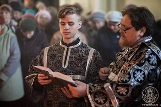 Литургия Преждеосвященных Даров 260