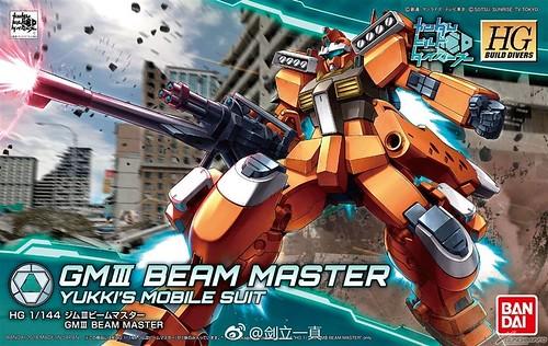 HGBD 1/144 Jim III beam master