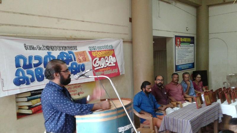 2018-05-06-Drama-aadaram (37)