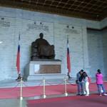 國立中正紀念堂
