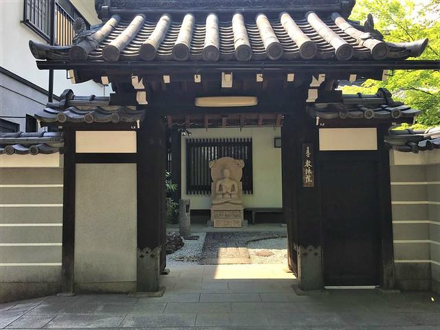 kyoubouin-gosyuin04020
