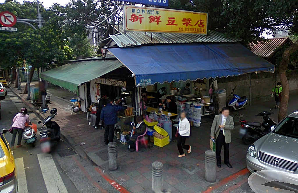 新鮮豆漿店 GoogleMaps2009