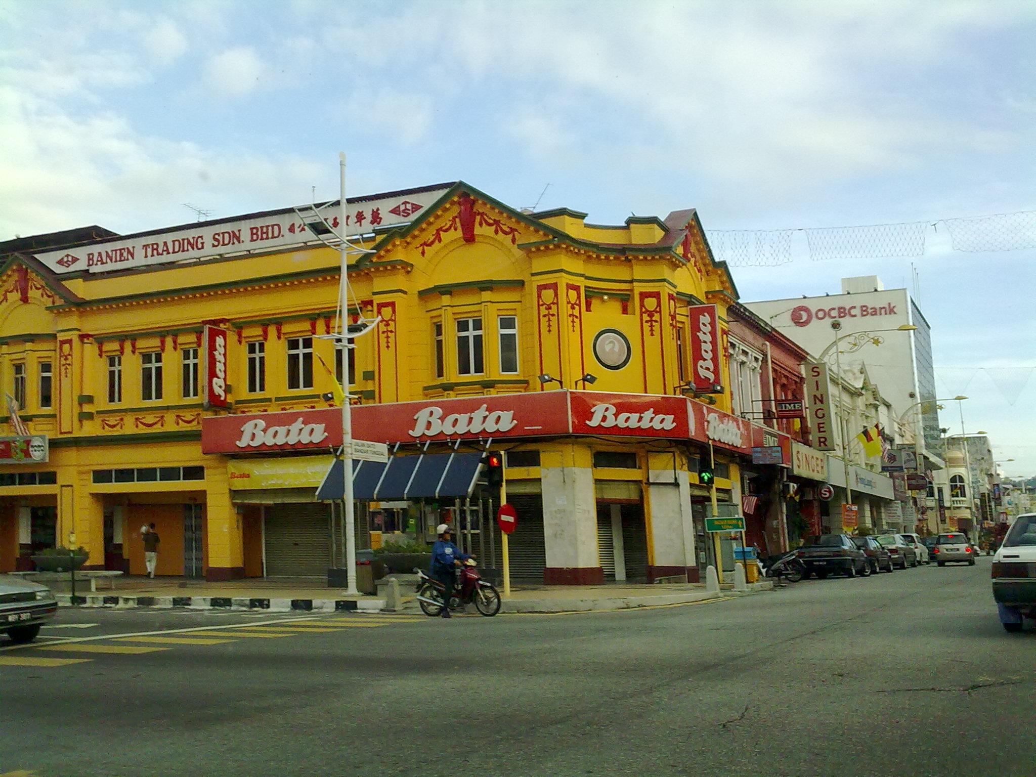 View of Seremban. Photo taken on August 29, 2009.