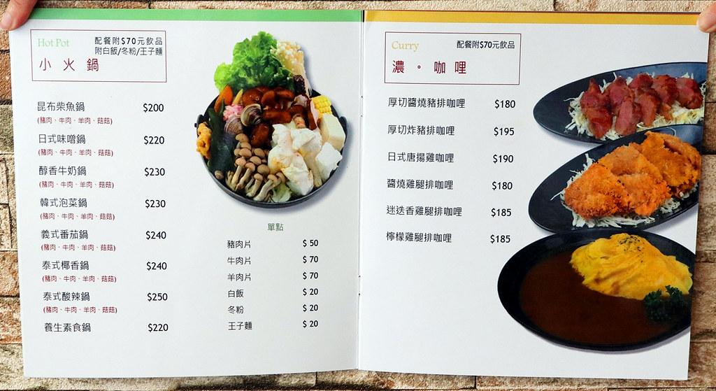 40282927655 67d5e9c74c b - 熱血採訪 幸福月光平價義大利麵、小火鍋、簡餐、下午茶,還有超好吃咖哩飯