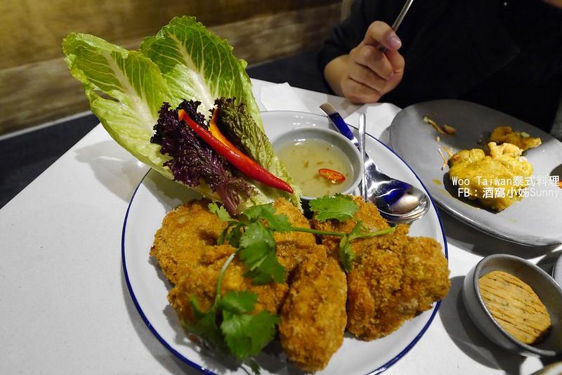 高雄美食|Woo Taitan泰式料理|酒窩小姊Sunny