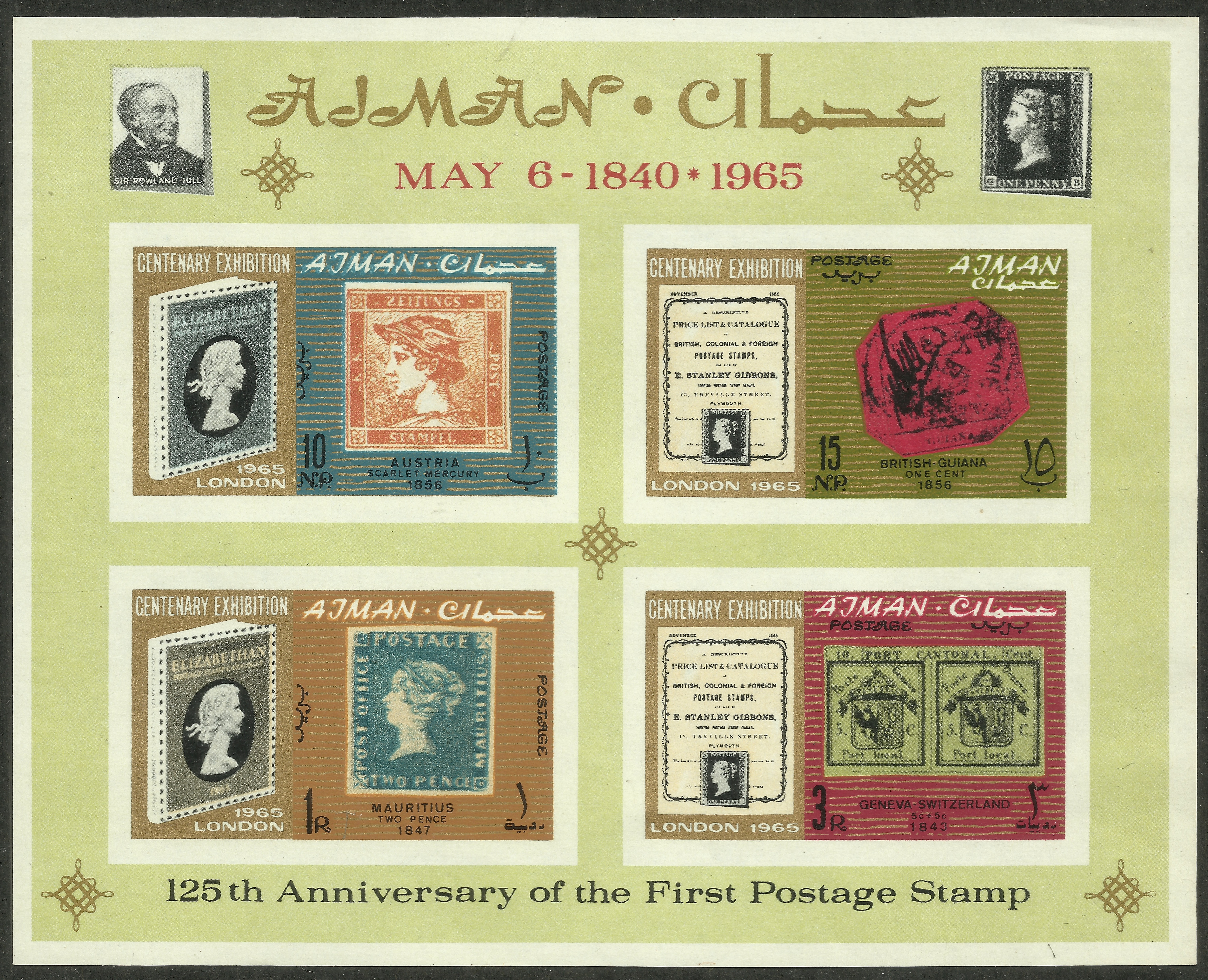 Penny Black August 2017 Single Stamp//Die Collection