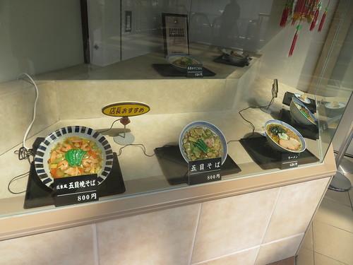 福島競馬場の精華苑のメニュー
