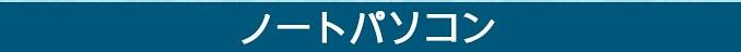 GearBest 日本限定クーポン セール (15)