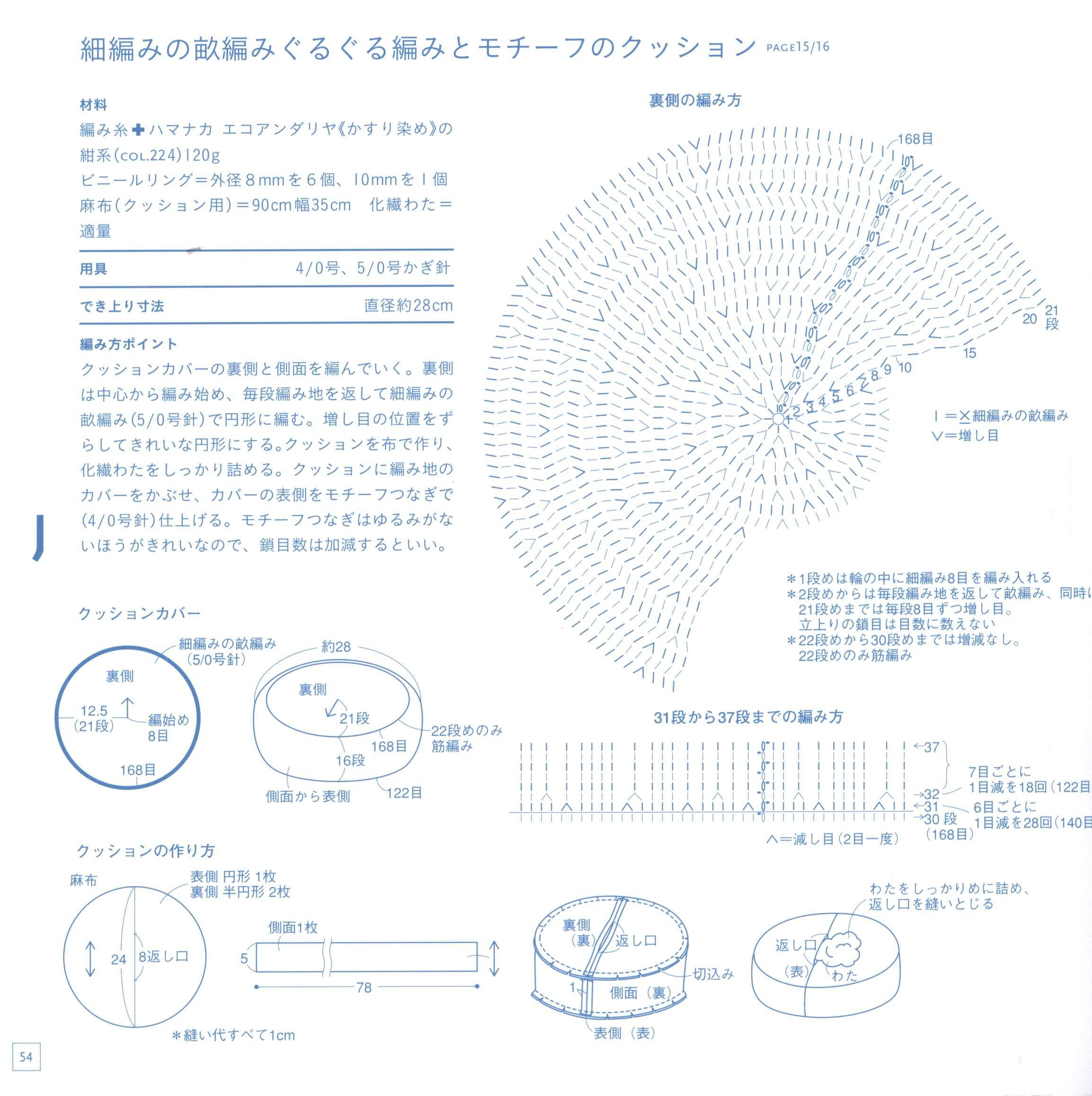 0026_00085 (2)