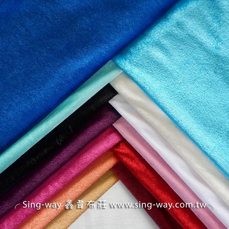 絲絨素面 鑽石絨 燈籠 絨面傢俱 華麗裝飾布料 彈性針織布料 LA490139