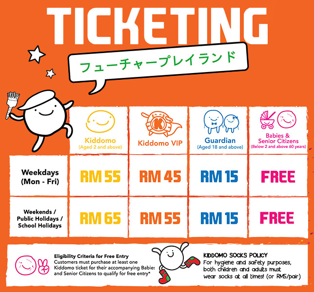 kiddomo ticketing