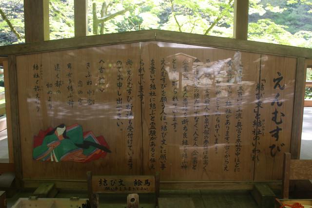 kifune-syaden007