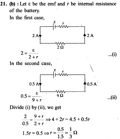 NEET AIPMT Physics Chapter Wise Solutions - Current Electricity explanation 21