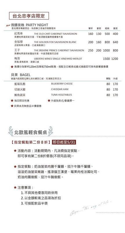 奎克咖啡公益店-menu菜單 (1)