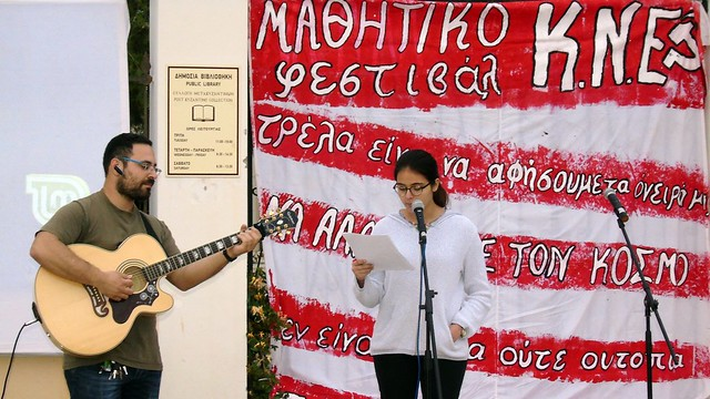 17_mathitiko_festival_KNE