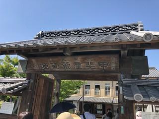 2018/4/28-29, 四季島ツアー-196