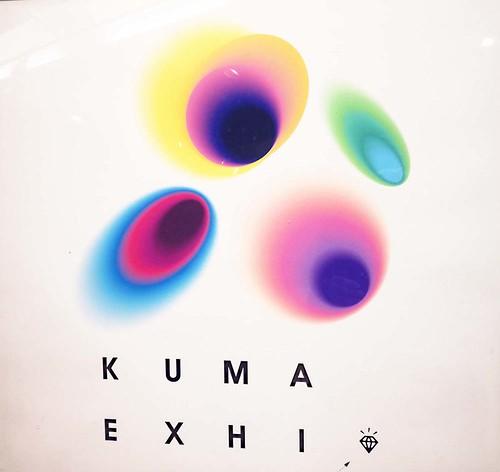 toomilog-KUMA_Exhibition_2018_073