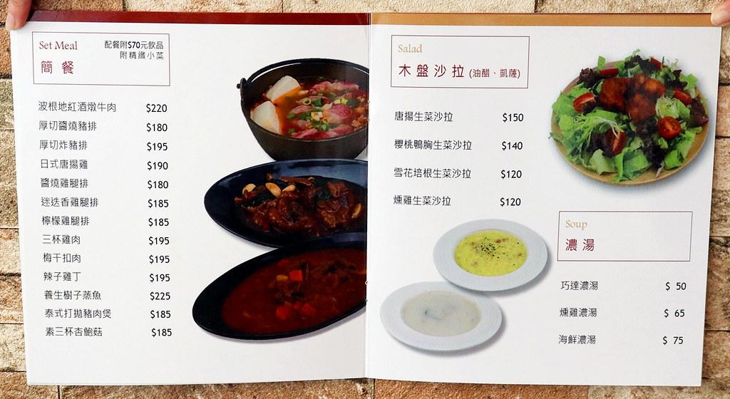 40282927555 c1061d81ba b - 熱血採訪 幸福月光平價義大利麵、小火鍋、簡餐、下午茶,還有超好吃咖哩飯