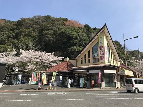 michinoekiyamaguchi008