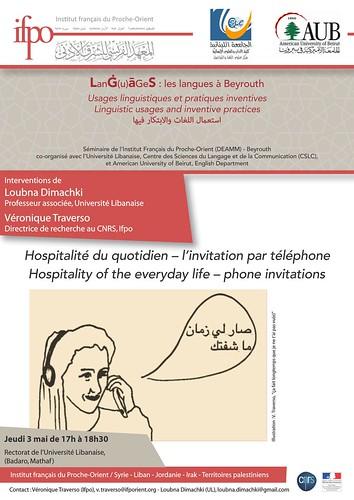 Hospitalité du quotidien : l'invitation par téléphone / Hospitality of the everyday life: phone invitations