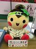Photo:駅長さん? By cyberwonk