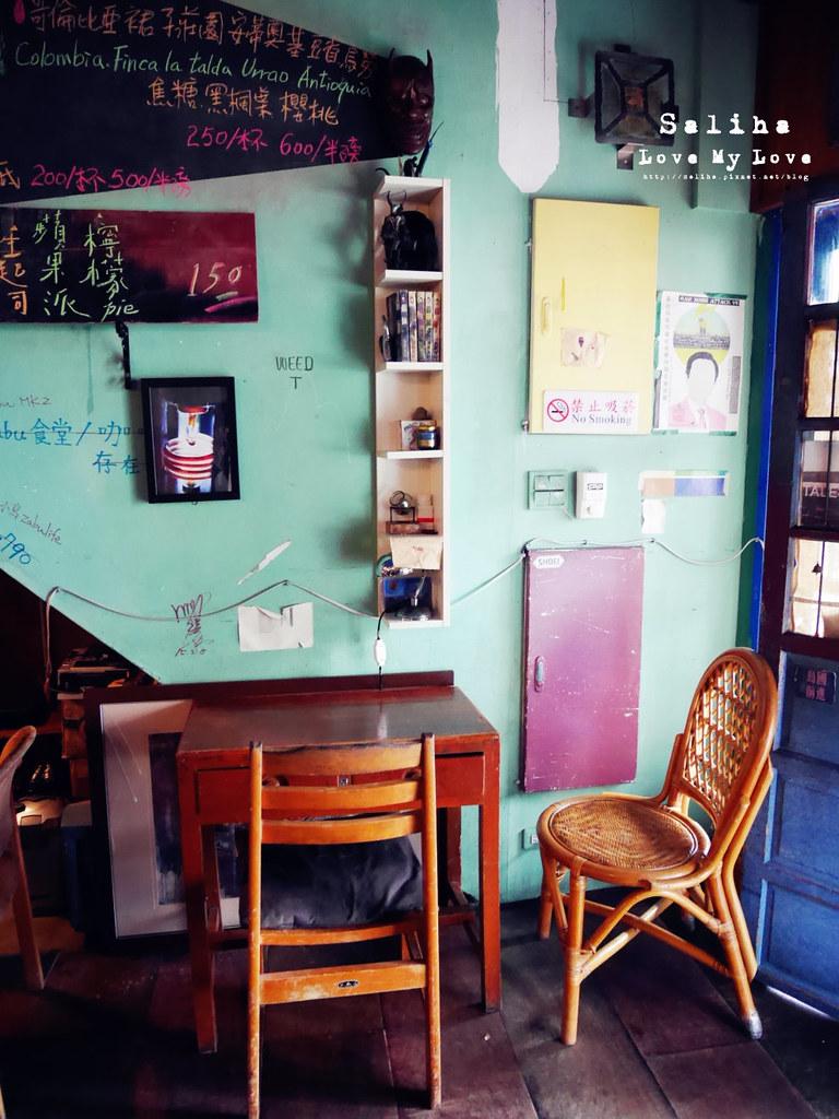 台北士林區天母特咖啡館推薦ZABU食堂食記 (2)