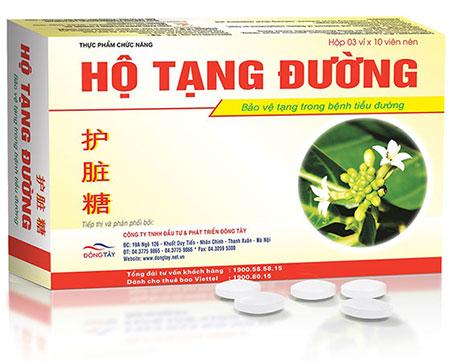 Hộ Tạng Đường là sản phẩm chuyên biệt trong phòng ngừa và cải thiện biến chứng tiểu đường