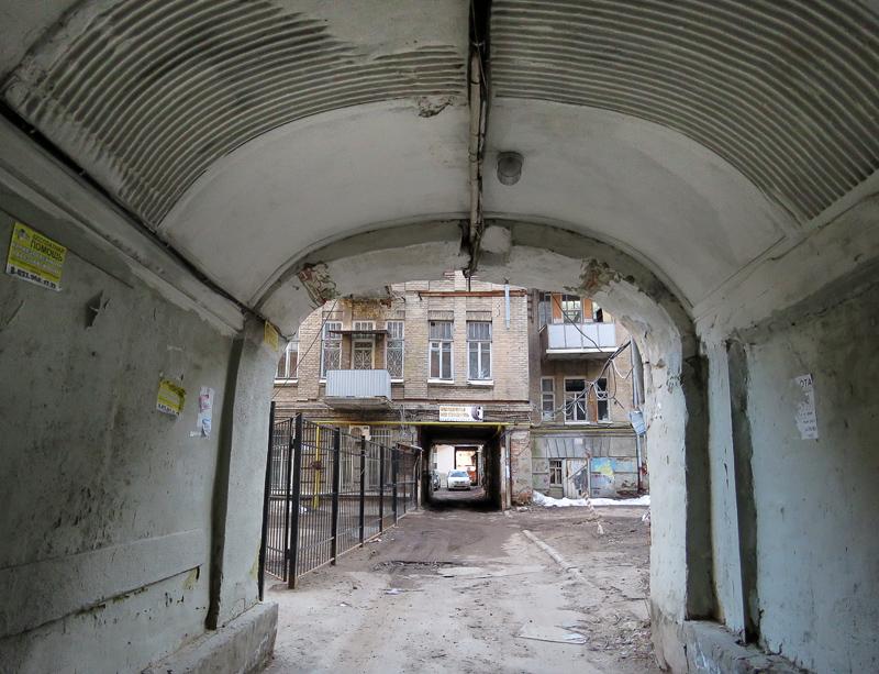 Саратов. Часть 5: дома и улицы
