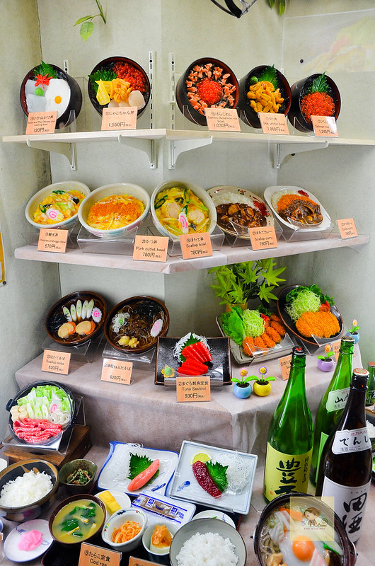 青森お食事処おさない, Osanai食堂, 青森晚餐推薦, 青森美食推薦, 青森必吃美食