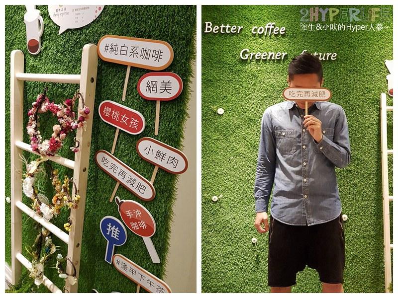 Cherry Espresso環境 (12)